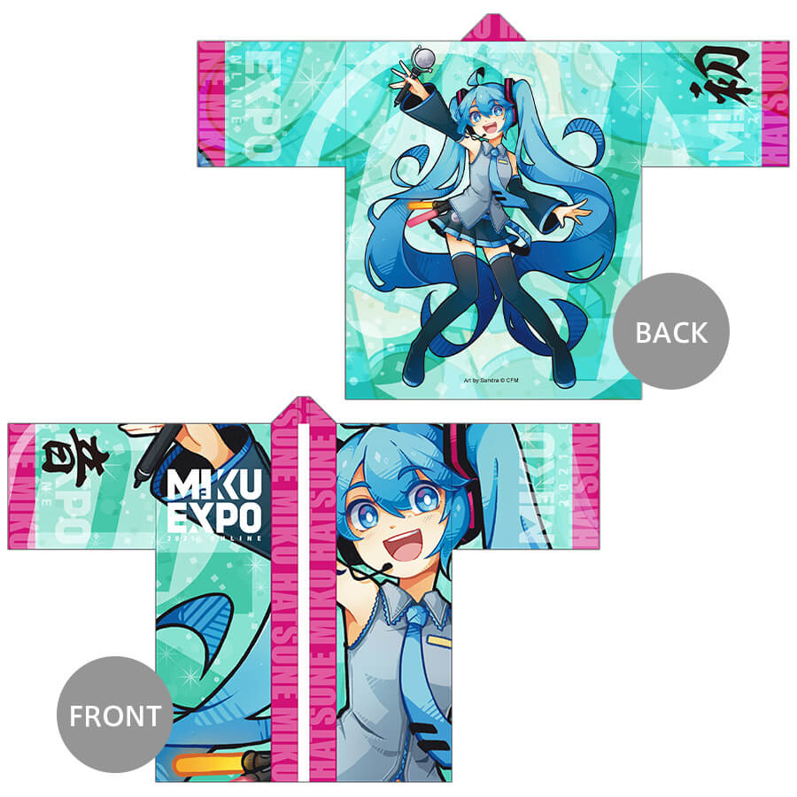 Miku Expo Happi Coat