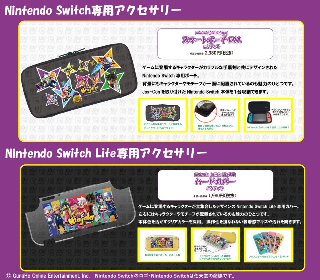Ninjala Cases for Nintendo Switch