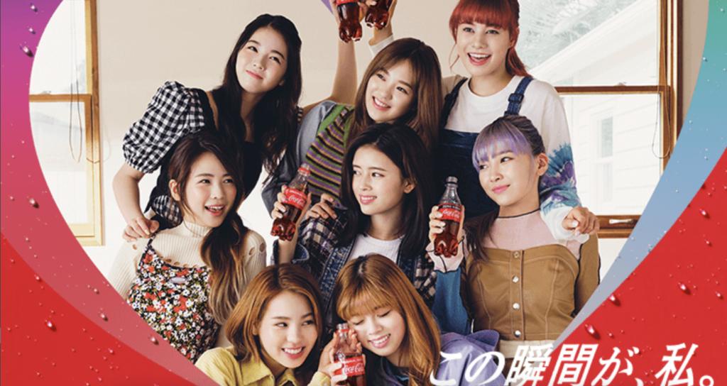 NiziU Coca Cola collaboration image