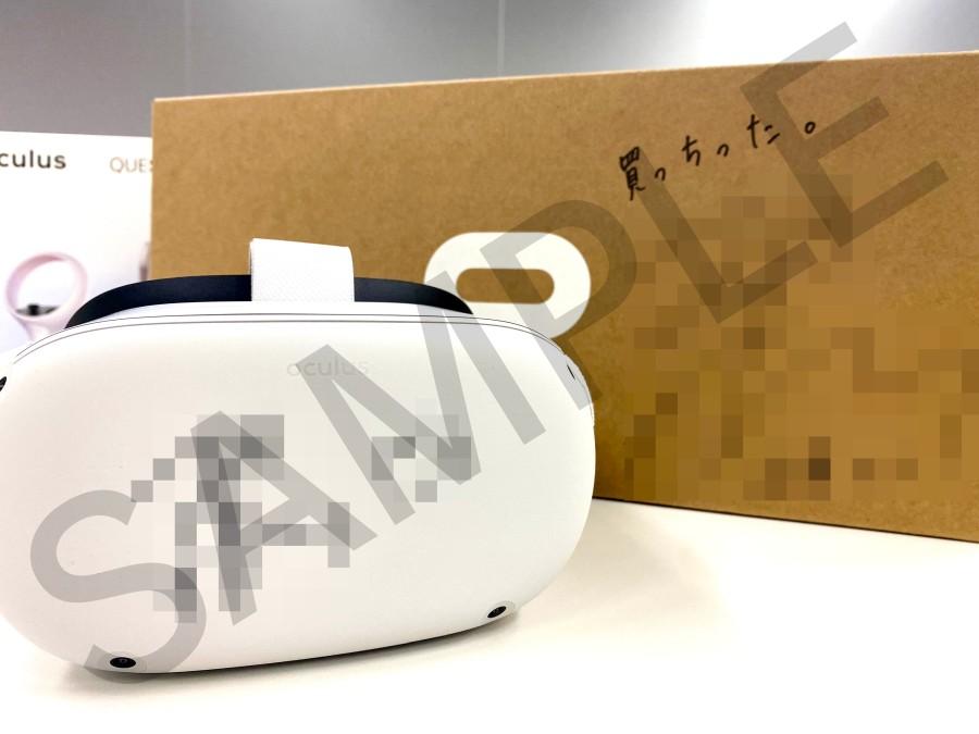 Autographed Oculus, Yuru Camp