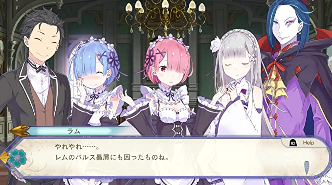 Re:Zero Prophecy of the Throne Game