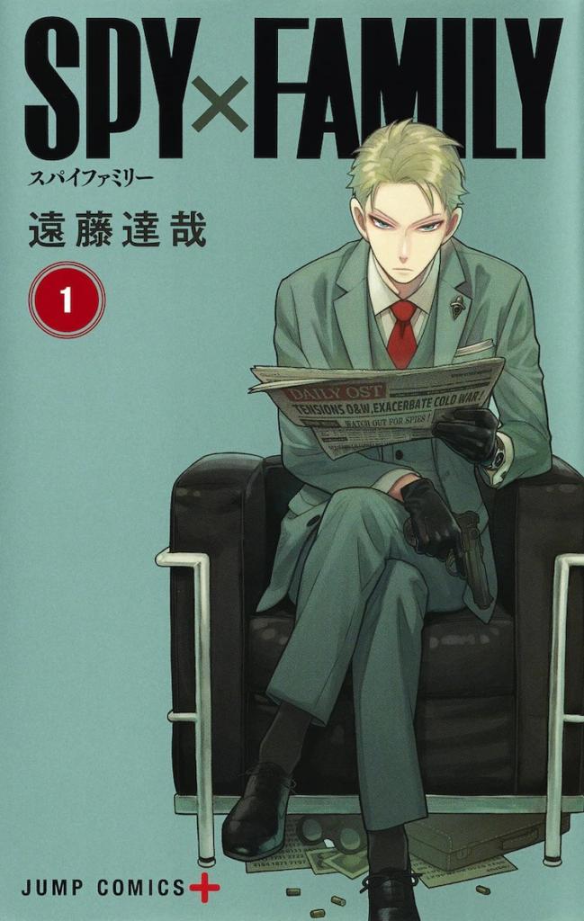 Spy x Family Manga Cover