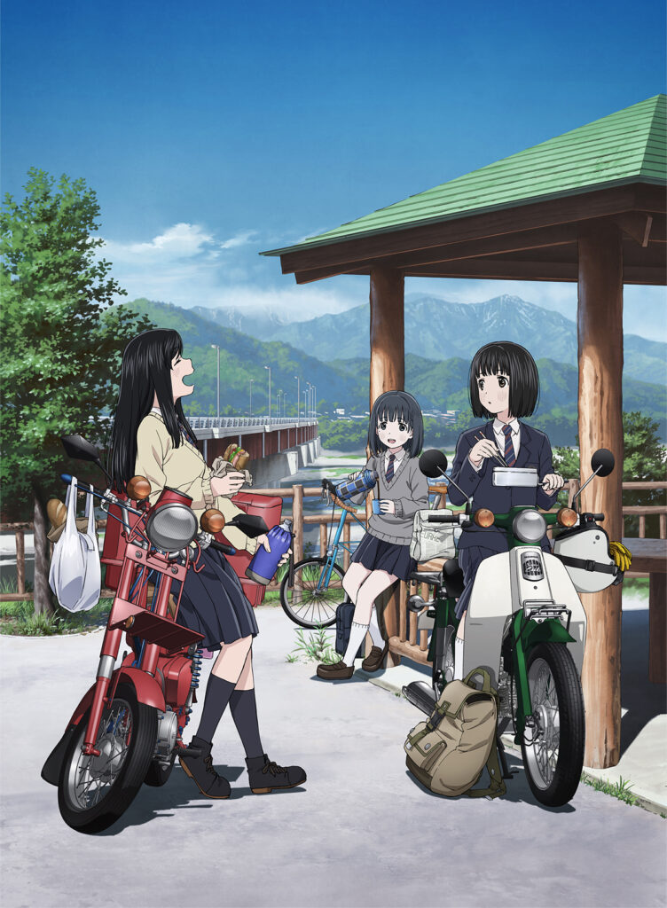 Visual for motorcycle anime series Super Cub
