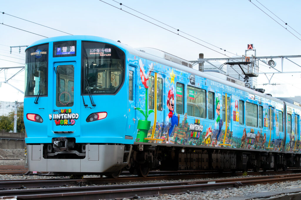 Super Nintendo World Train, Osaka