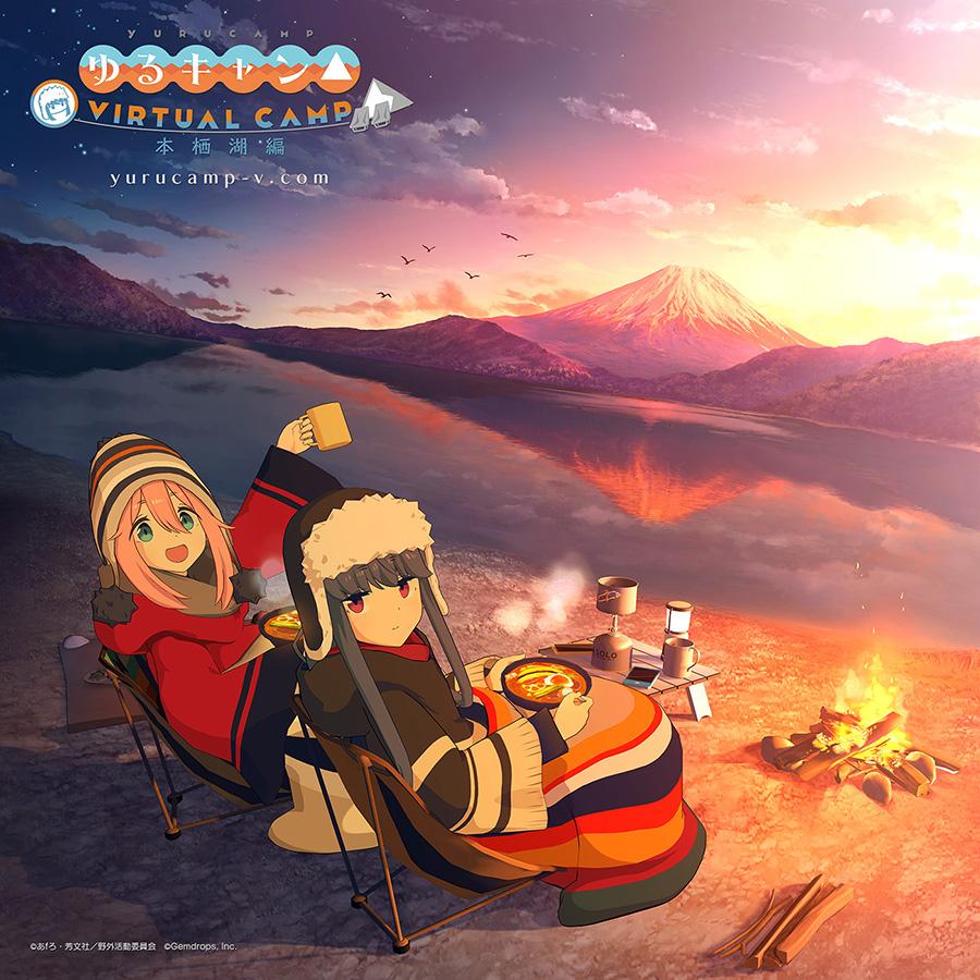 Laid-Back Camp, Yuru Camp Virtual visual