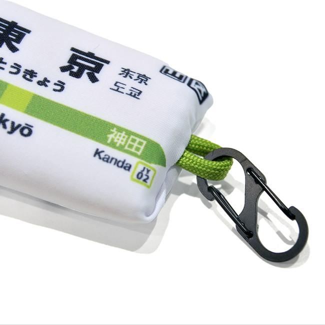 Yamanote Line HUNGBAG 2
