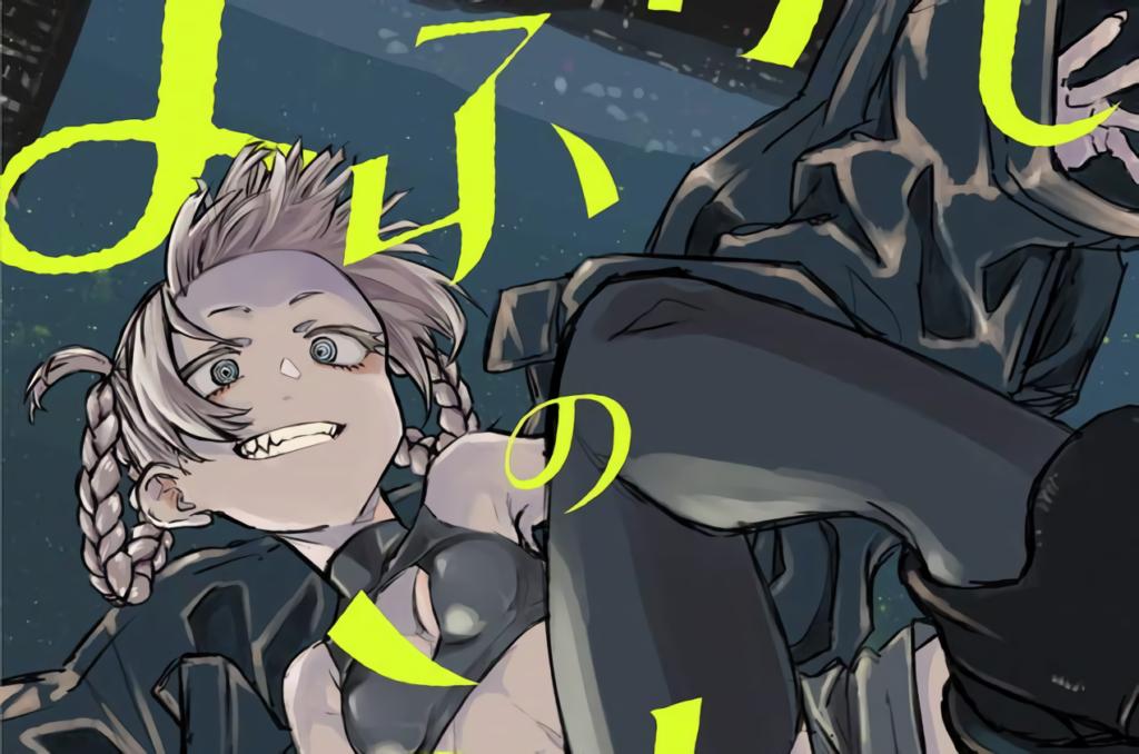 Call of the Night volume 2 manga cover