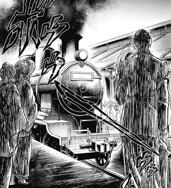 Manga page from Iwamoto one-shot