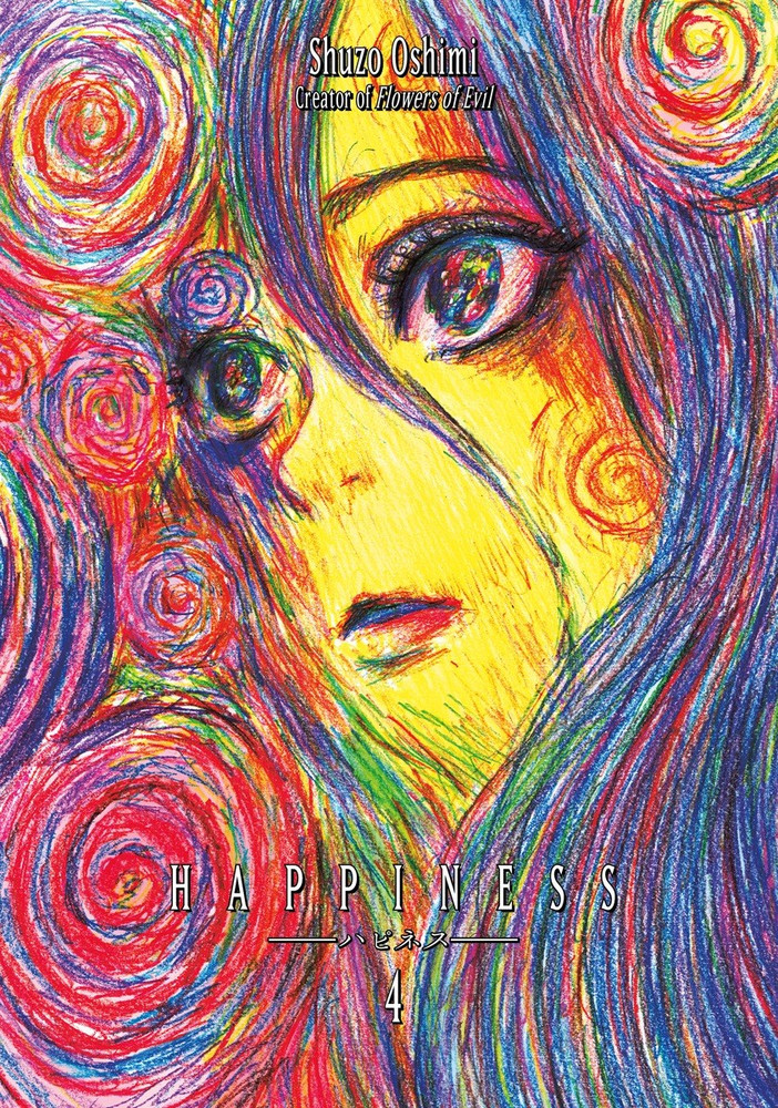 Happiness manga Vol 4 Cover