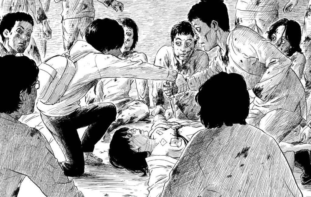 Happiness Manga page