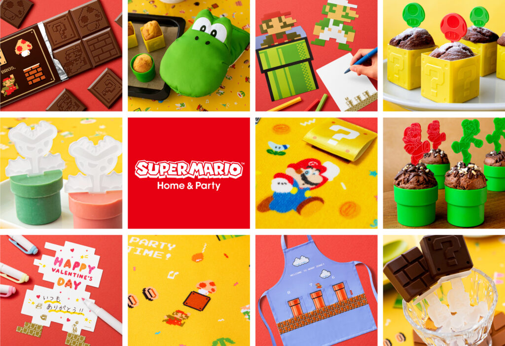 Super Mario Home & Party Goods