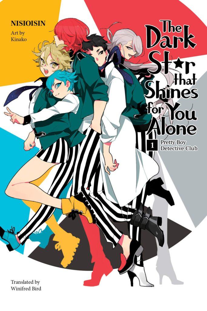 Pretty Boy Detective Club manga vol.1