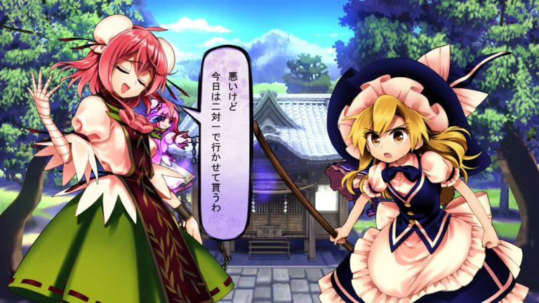 Touhou 15.5 The Antinomy of Common Flowers PS4 screenshot