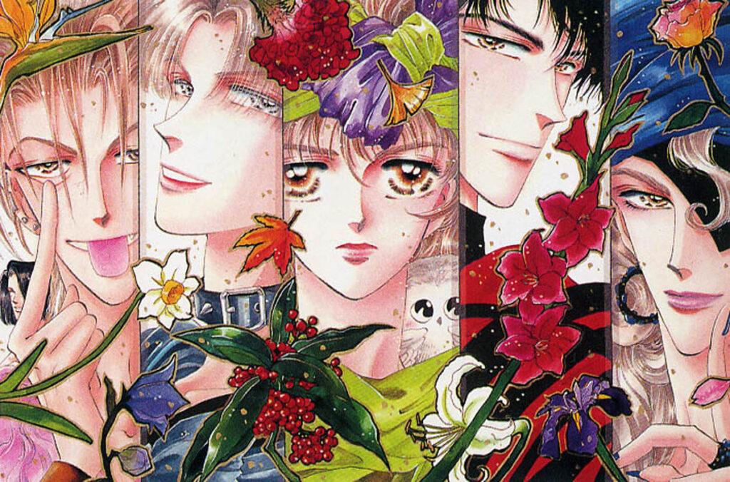 Basara manga