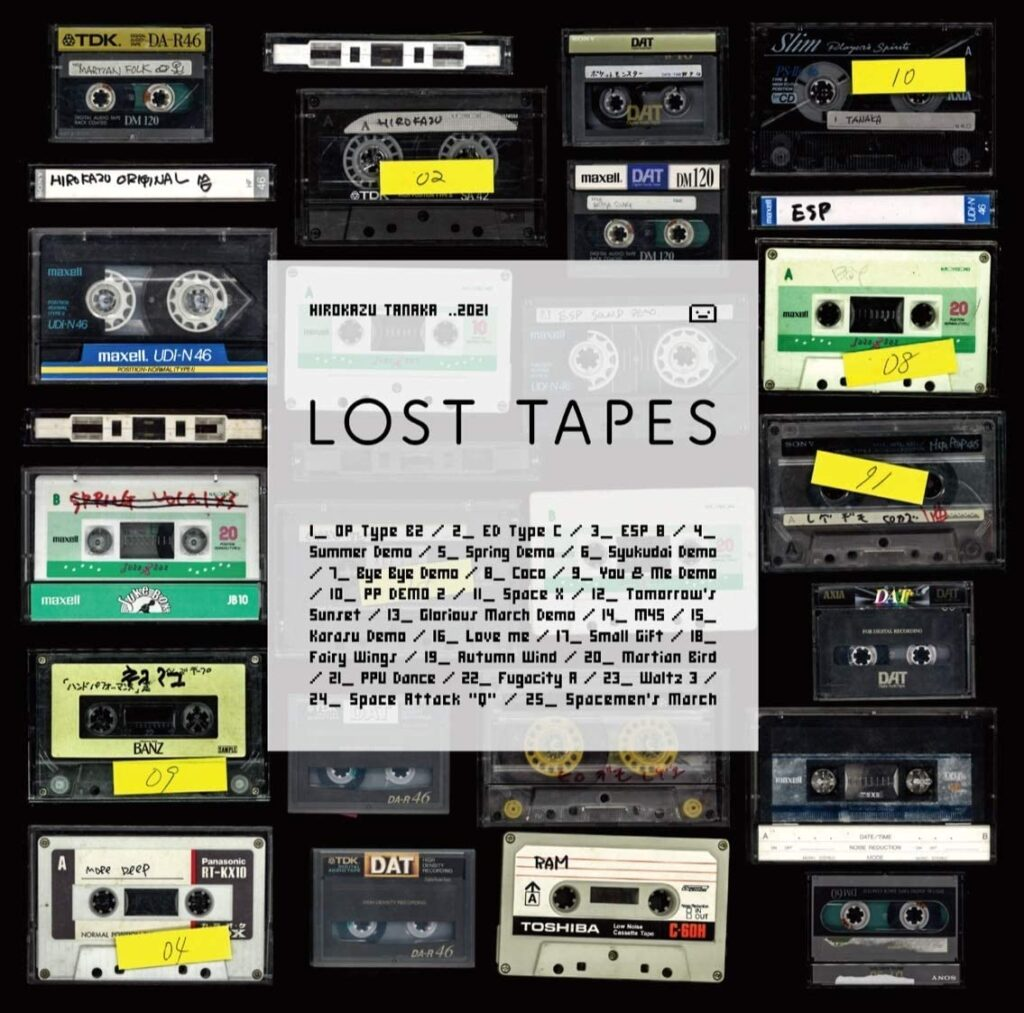 Lost Tapes CD by Chip Tanaka