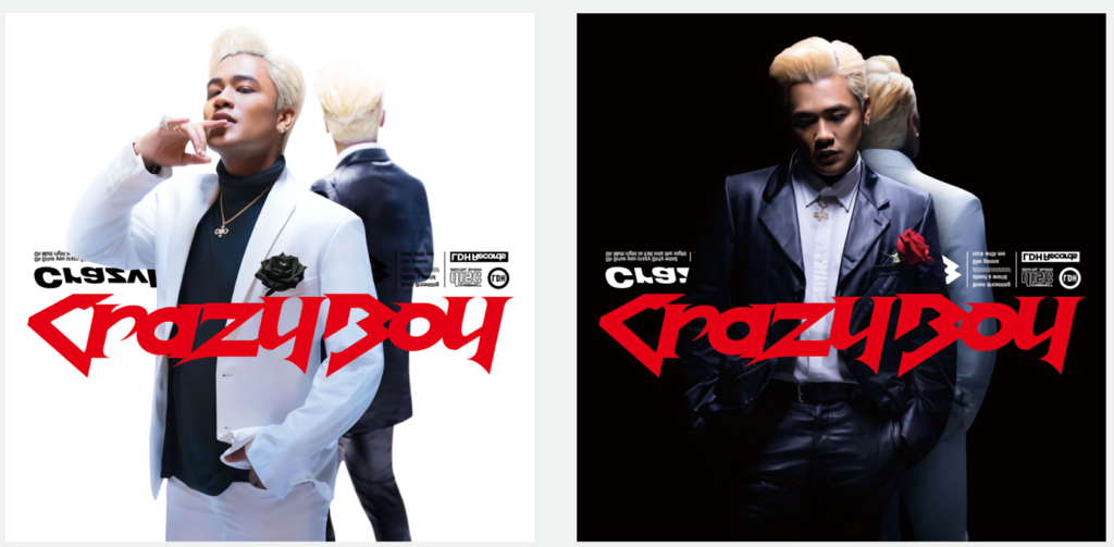 CrazyBoy New Single