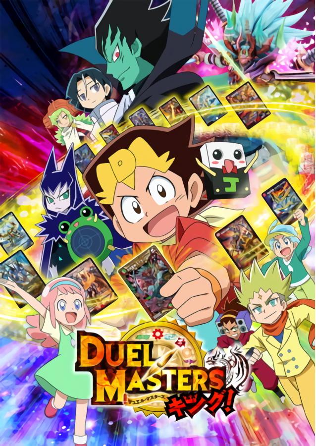 Duel Masters KING! anime visual