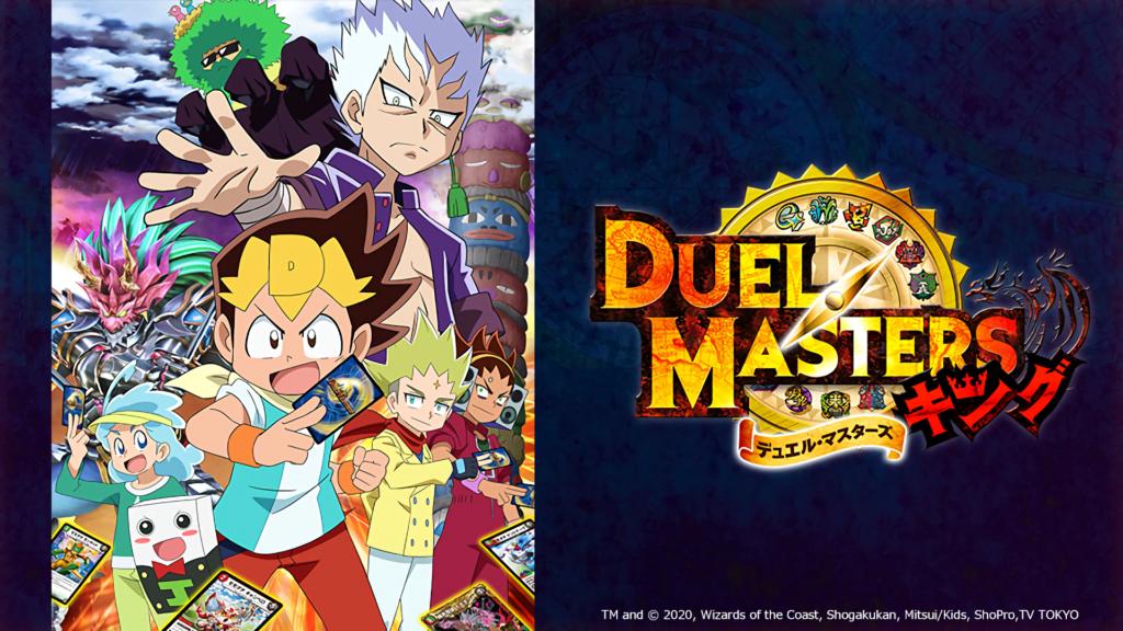 Duel Masters anime visual