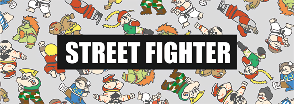 Fighting! Street Fighter! Collection by Capcom
