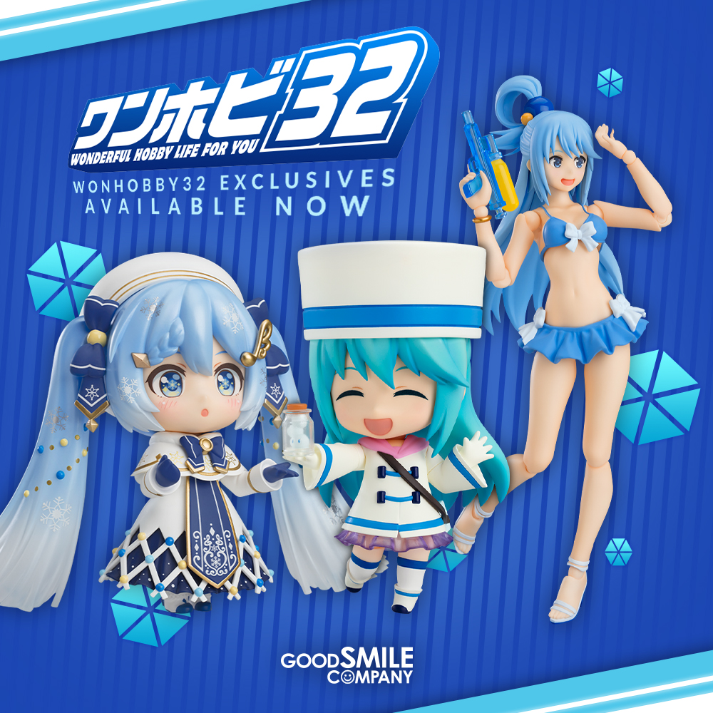 Good Smile Company, new figures on Twitter