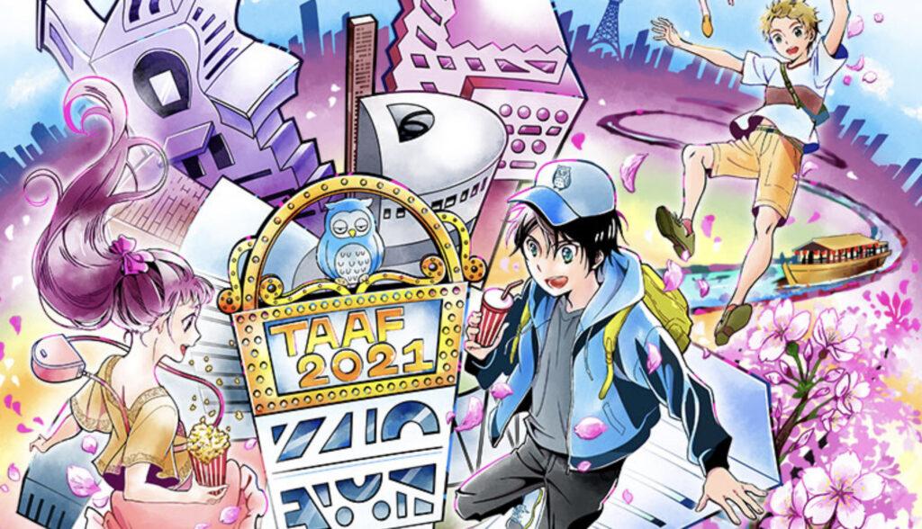 Tokyo Anime Award Festival 2021 TAAF 2021 Visual