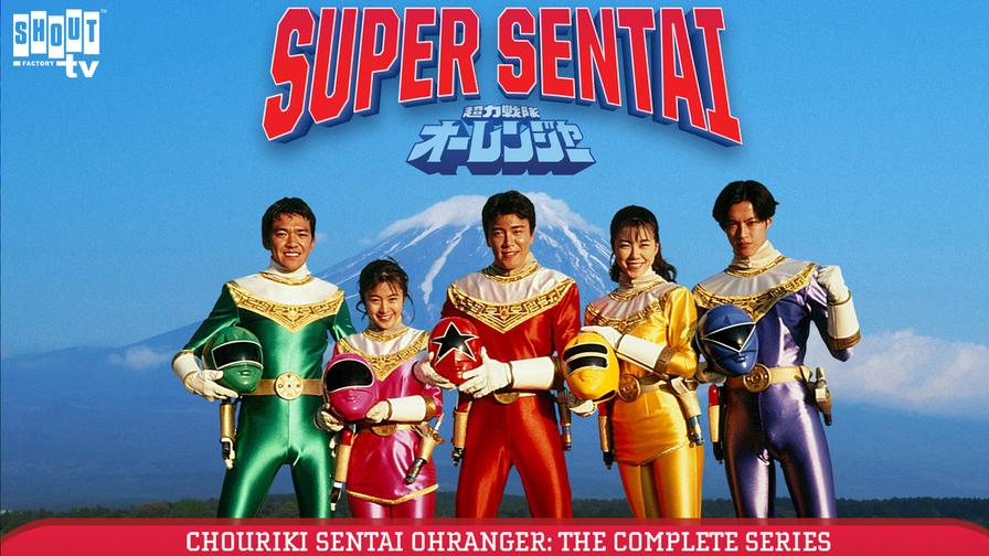 Super Sentai Visual
