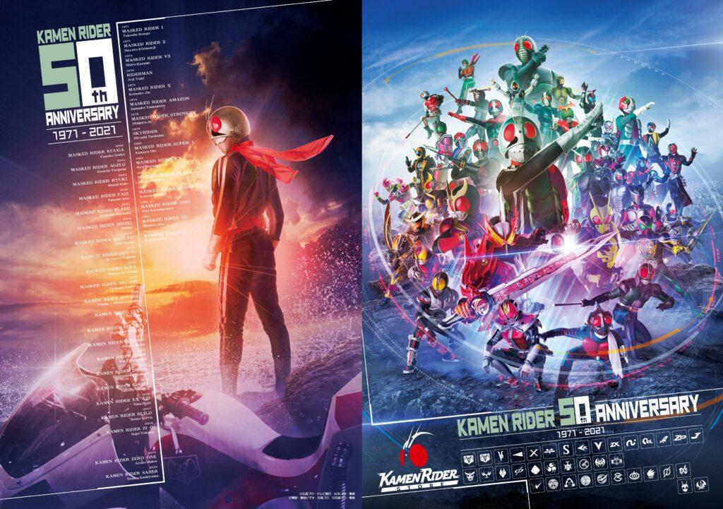 Kamen Rider 50th anniversary visual