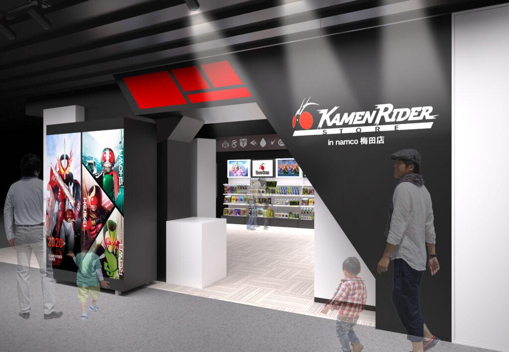 Kamen Rider Store Umeda
