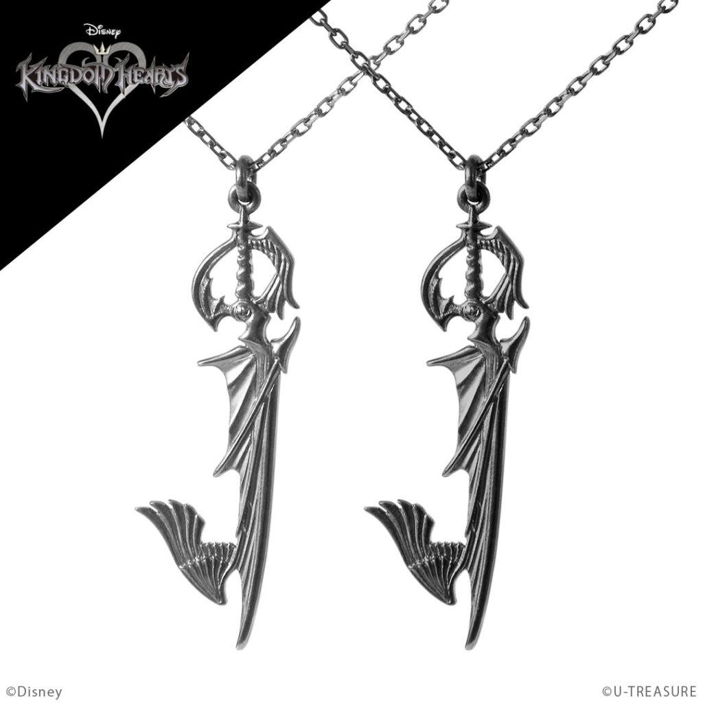 Kingdom Hearts Riku Keyblale Necklace