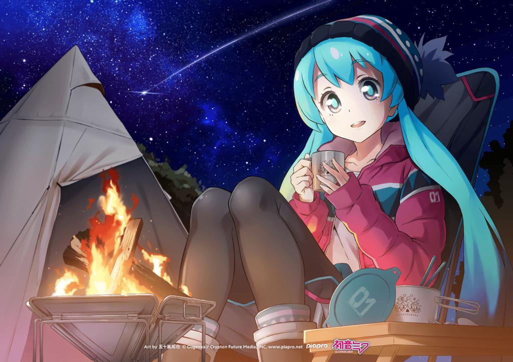 Hatsune Miku, camping with Futatsusora items, Yuru Camp