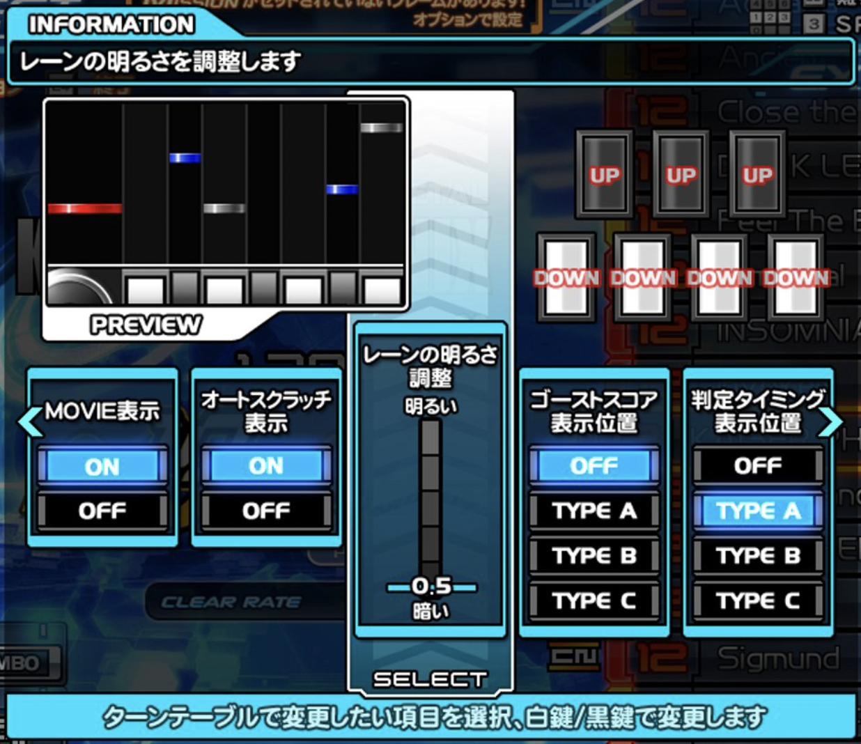 beatmania IIDX INFINITAS gameplay screenshot