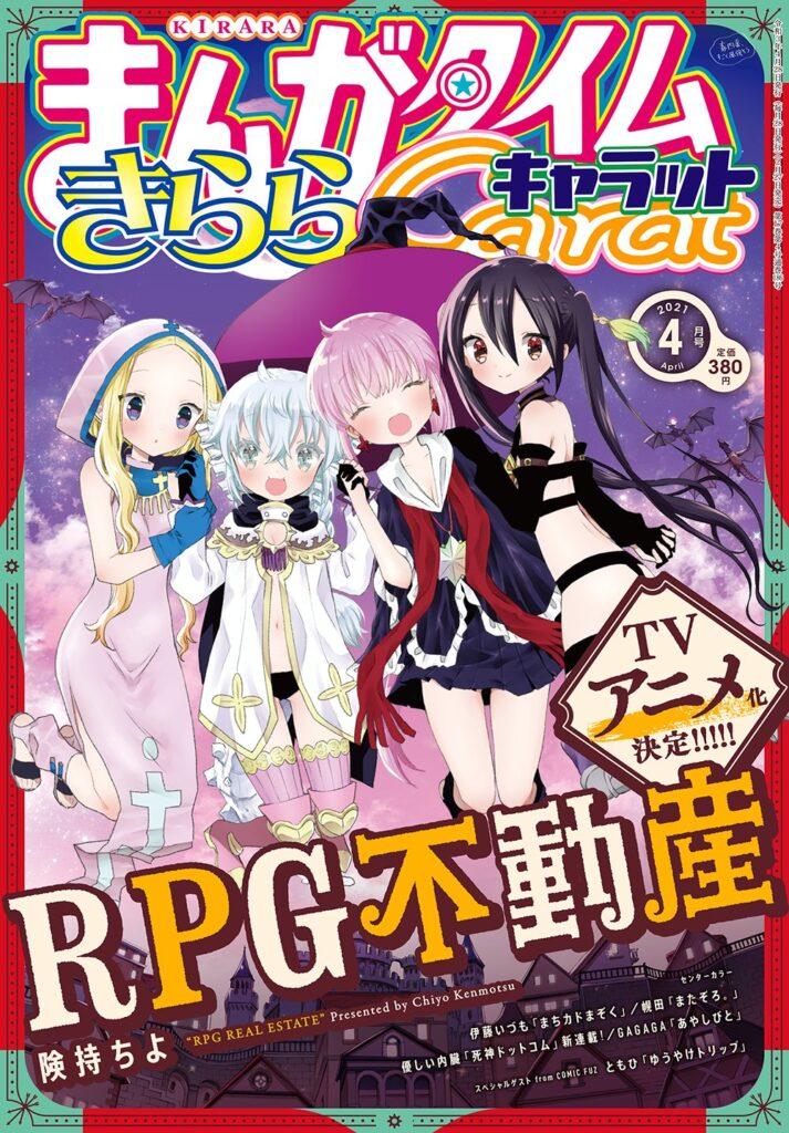 Manga Time Kirara Carat cover featuring RPG Real Estate
