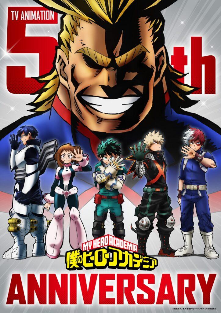 My Hero Academia anime 5th Anniversary poster