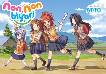 Non Non Biyori manga at Bookwalker in English