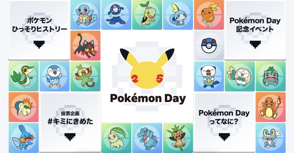 Pokemon Day visual