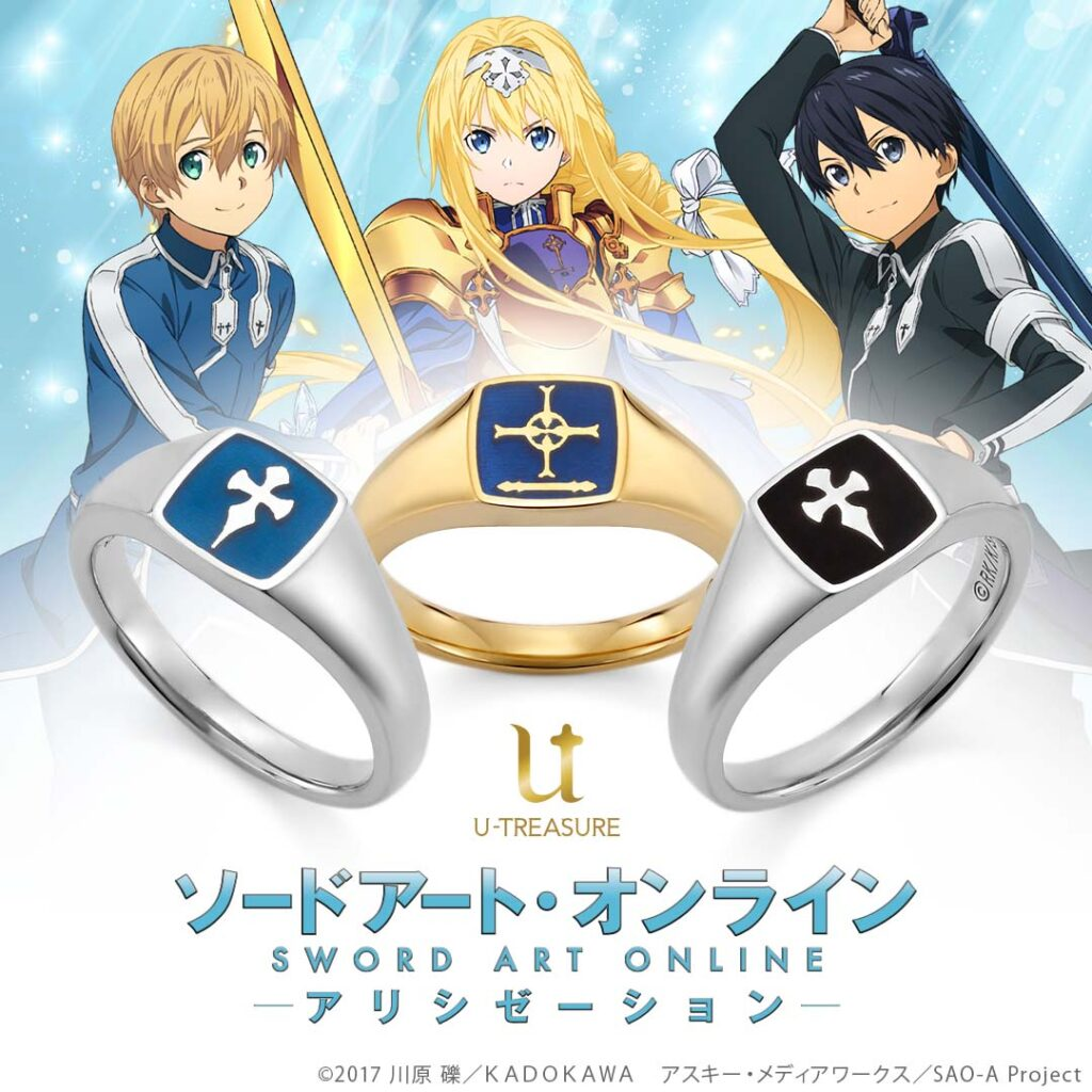 Sword Art Online Rings