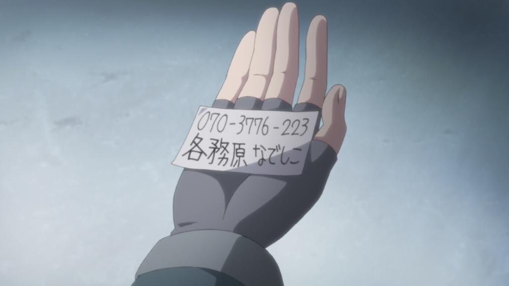 Yuru Camp Anime Screenshot