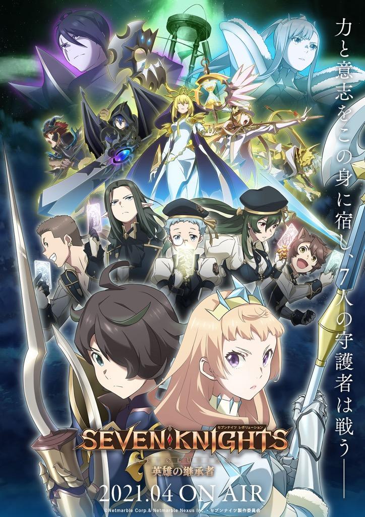 Seven Knights Revolution anime visual