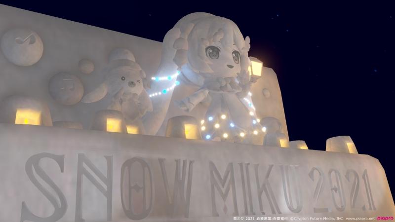 Hatsune Miku Snow Sculpture
