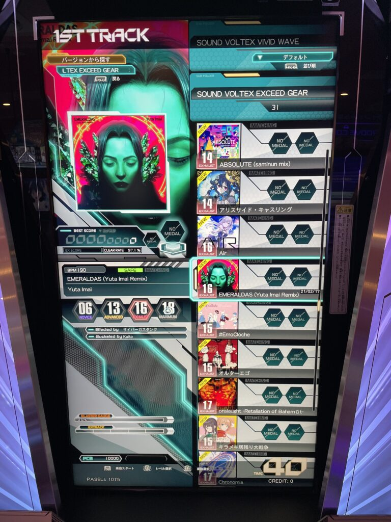 Song Select Screen Sound Voltex EXCEED GEAR