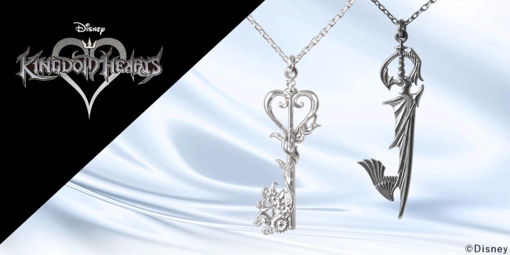 U-Treasure Kingdom Hearts Keyblade Necklaces