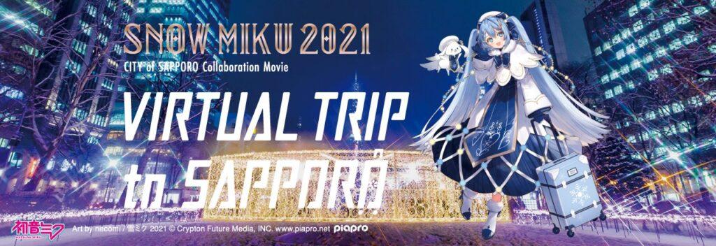 Snow Miku, Virtual Trip To Sapporo