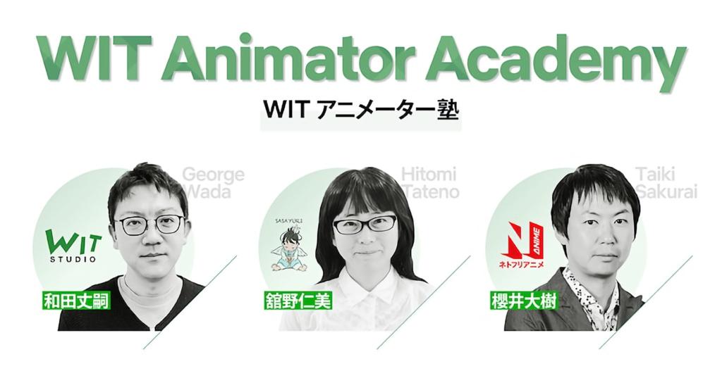 WIT Animator Academy TOP