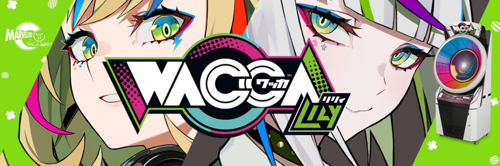 Wacca lily game visual