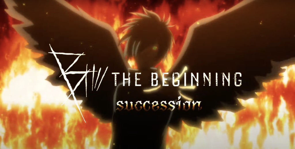b the beginning succession anime cover