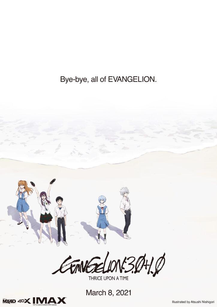 Evangelion 3.0+1.0 Anime Film Poster