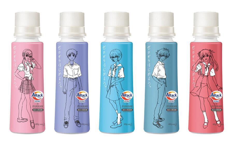 Neon Genesis Evangelion Detergent