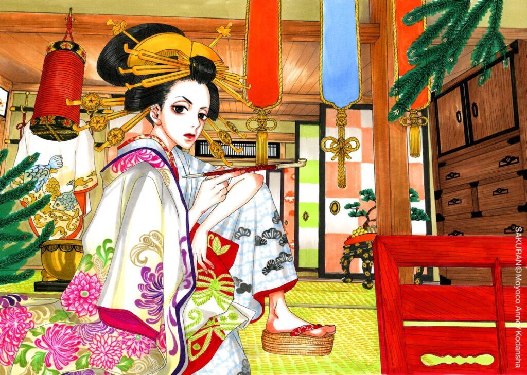 Sakuran manga page