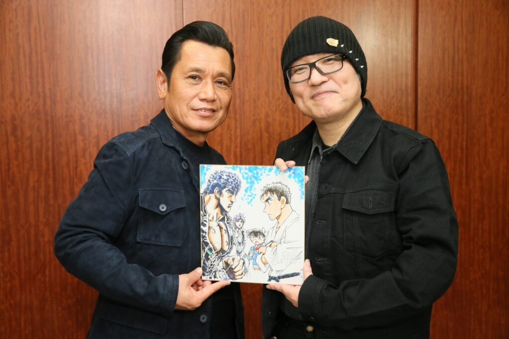 gosho aoyama and fist of the north star