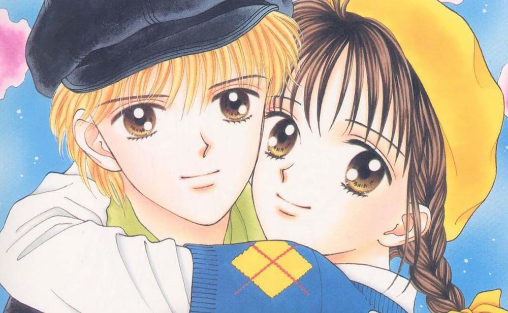 Marmalade Boy shoujo manga